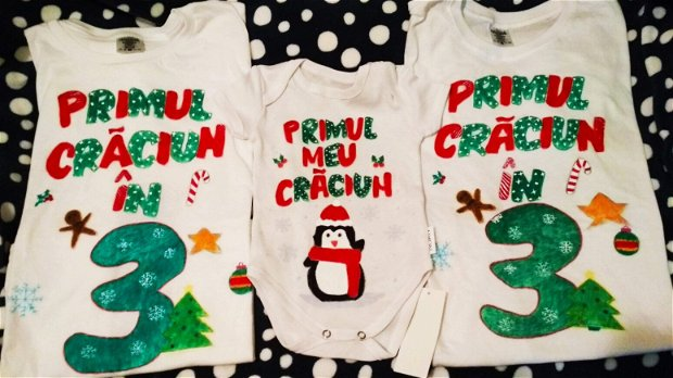 """Set tricouri """"Primul meu Craciun"""""""