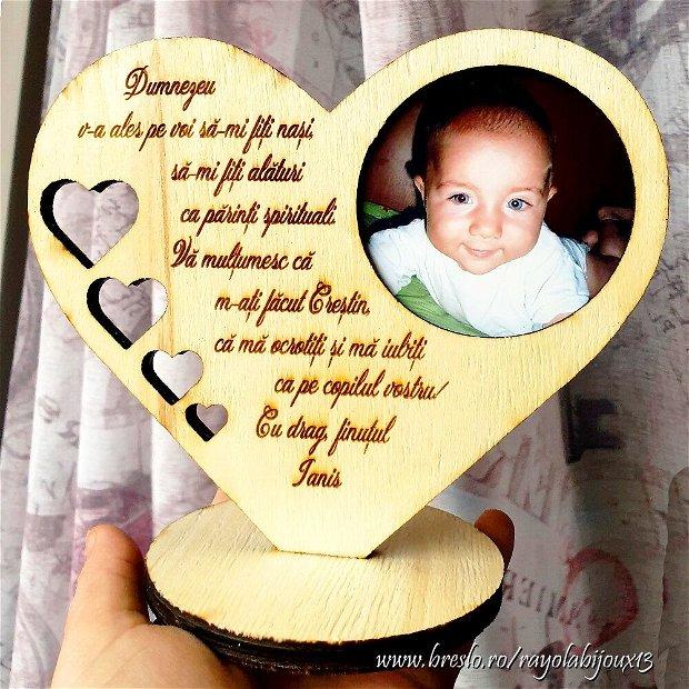 Rama Inima - Personalizata cu mesaj