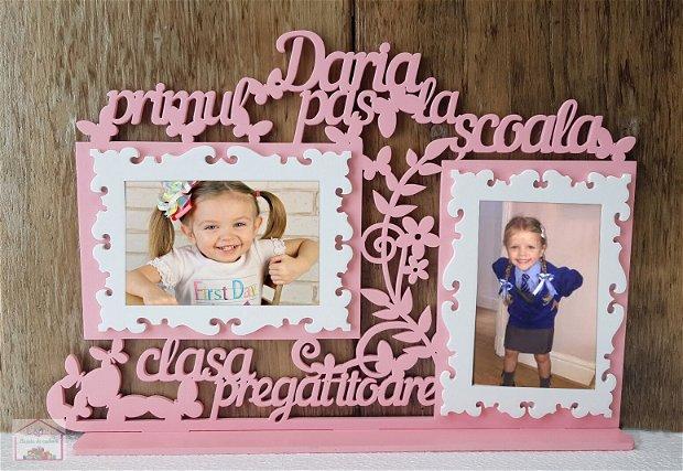 Rama foto personalizata scoala pregatitoare