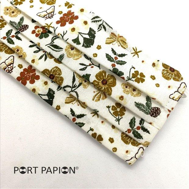 Masca din bumbac imprimeu alb cu floricele vintage